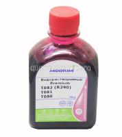 Чернила Epson T0486/T0816/T0826 (R200/R270/R220/RX700) (ф,с,250мл) Light Magenta Premium INKO