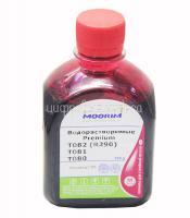 Чернила Epson T0823 /R290 спец.формула/ (фл, 250мл) Magenta Premium INKO