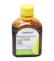 Чернила Epson T0824 /R290 спец.формула/ (фл, 250мл) Yellow Premium INKO