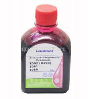Чернила Epson T0826 /R290 спец.формула/ (фл, 250мл) LM Premium INKO