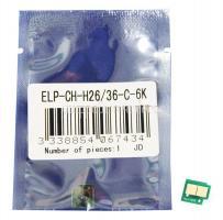 Чип картриджа HP CLJ 1600/2600/2605/1015/1017/2700/3000/3800/4700/4730, Canon 3500/309 Cyan, 6K (ELP, Китай)