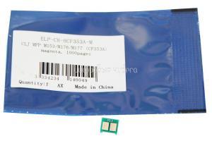 Чип картриджа HP Color LJ Pro M176/M177/M153 (1K) CF353A Magenta (ELP,Китай)