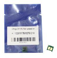 Чип картриджа HP CP1025/M175/m275 Cyan (CE311A) 1K (Китай)