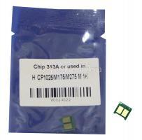 Чип картриджа HP CP1025/M175/M275 Magenta (CE313) 1К (Китай)