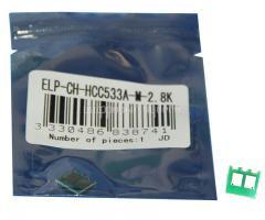 Чип картриджа HP CP2020/2025/2320 (CC533A) Magenta, 2.8K (ELP, Китай)