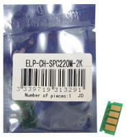 Чип картриджа Ricoh Aficio SP C220/C221/C222/C240 Magenta 2K (SPC220) ELP, Китай