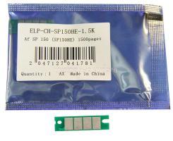 Чип картриджа Ricoh SP150/SP150w/SP150SU/SP150SUw 1,5K (SP150HE) (ELP, Китай)