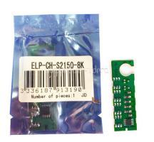 Чип картриджа Samsung ML-2150/2151/2551 8K (ELP,Китай)