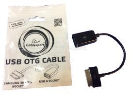 Кабель Gembird/Cablexpert USB-OTG AF30P, 0.15м, черный, для планшетов Samsung (A-OTG-AF30P-001)