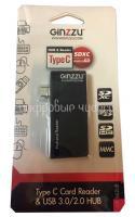 Картридер Ginzzu USB 2.0 Type C , SD/SDXC/SDHC/MMC, 2 слота - microSDXC/SDXC/SDHS + 1 порт GR-311B (GR-562UB)