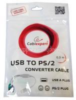 Переходник-конвертер Gembird USB Am на 2xPS/2  (UAPS12)