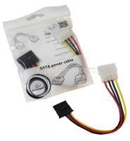 Шлейф Gembird Serial ATA Power converter  (CC-SATA-PS)