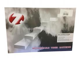 Картридж HP LJ P2055/M401/M425/Canon LBP 6300/720/C-EXV40 (CE505X/CF280X) Булат (7Q) 6.9K