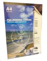 Обложка для брошюровки прозрачная коричневая А4 0,18мм (100шт)
