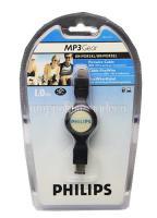 Кабель IEEE 1394 FireWare Philips 6P-6P <1.0m>