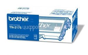 Картридж Brother TN-2175 (DCP-7030R/7032R/7040R, HL-2140/2150/2170)