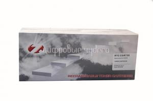 Картридж Canon LBP-6200 (726) Булат
