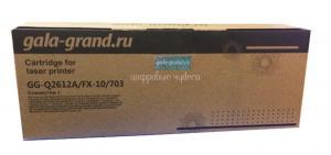 Картридж HP LJ 1010/1012 (Q2612A)/Canon LBP-2900/3000 (703/FX-10) Galagrand