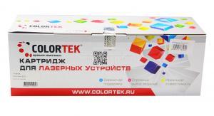 Картридж HP LJ 1100/1100A/3200 (C4092A) Colortek