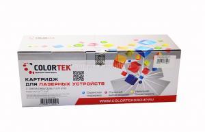 Картридж HP LJ P1102/P1102w/M1132/M1212nf (CE285A/CB435A/CB436A Canon 712/713/725) Colortek
