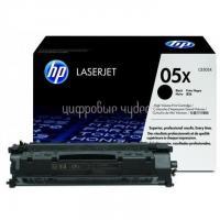 Картридж HP LJ P2035/P2055 (CE505X) черный повышенной емкости