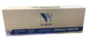 Картридж HP LJ Pro M125, M126, M127, M128, M201, M225 (CF283X/Canon 737) черный NVPrint