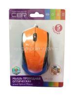 Мышь CBR CM-100, Orange, оптика, 800dpi, офисн., USB