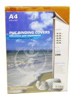 Обложка для брошюровки прозрачная желтые А4 0,18мм (100шт)