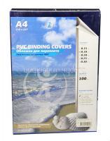 Обложка для брошюровки прозрачная синяя А4 0,18мм (100шт)
