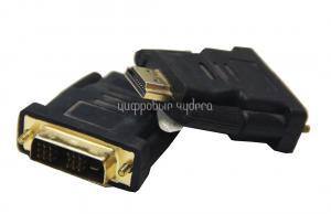 Переходник A-HDMIm-DVIm-1 HDMI на DVI male-male (золот.контакты, пакет)