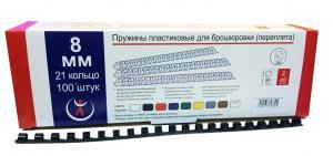 Пружина пласт. d=08 мм (100шт) черные
