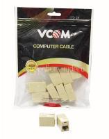 Соединитель VCOM VTE7713 {Модуль RJ-45F/RJ-45F проходной, кат. 5e (пакет, 10шт)